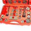 Инструменты смены для колодок  LEX LXBPS 35