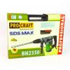 Перфоратор Procraft BH-2350 SDS MAX professional NEW