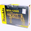 Перфоратор Machtz MRH-1250S