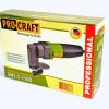 Ножницы по металлу Procraft SM2.5-1100